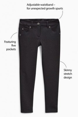 Эластичные брюки с карманами