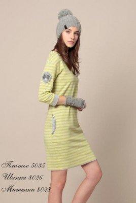 Трикотажное платье в полоску Lea Lea